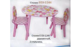Столик дитячий з двома стільчиками, Bambi E 03-1144 (Metr +)