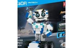 Конструктор Cada «Робот DADA Роберт» на радіокеруванні 606 деталей / C51028W 6+