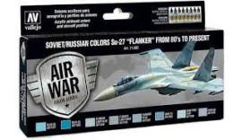 Набір фарб 8 шт. акрілові Радянські/Російські кольори Су -27 Фланкер від 80 -х до теперішнього часу  VJ71602 Іспанія
