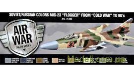 """Набір фарб """"Кольори літака МіГ-23"""" флогер """"з 70-х по 90-і роки"""", 8-шт VALLEJO"""