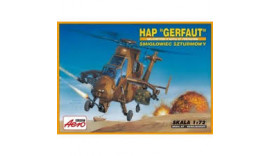 "Вертоліт штурмовий HAP""GERFAUT"" 1/72 00110 Aero"